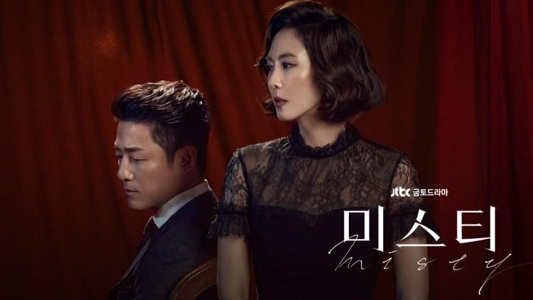 เรื่องย่อซีรีส์เกาหลี :  Misty (2021)